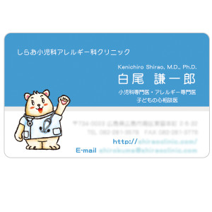 design_201407